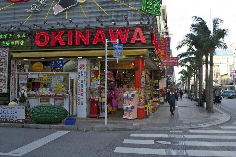 ถนน Kokusai Dori ในนาฮา