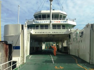 The first ferry departs at 640 am from the Kumamoto side, with a ferry every 80 minutes.