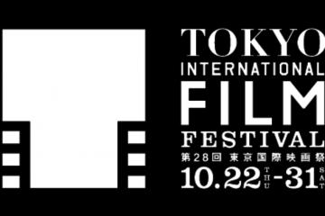 제 28회 도쿄 국제 필름 페스티벌