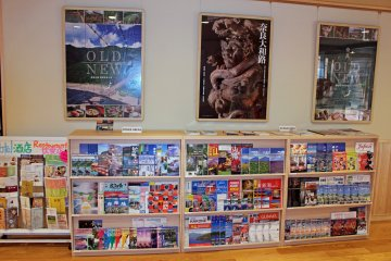 <p>This wall is dedicated to travel information related to Kansai and the rest of Japan</p>