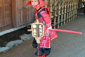<p>A samurai</p>