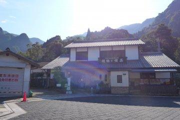 <p>Okawachiyama</p>
