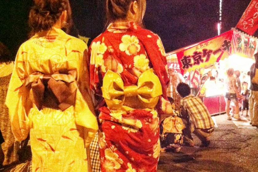 Mitsu firework festival