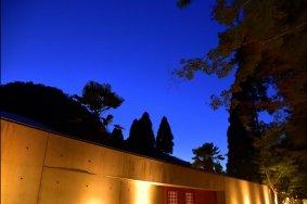 Estância Shozan em Quioto