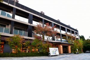 South building of Tokyu Harvest Club Kyoto Takagamine and VIALA