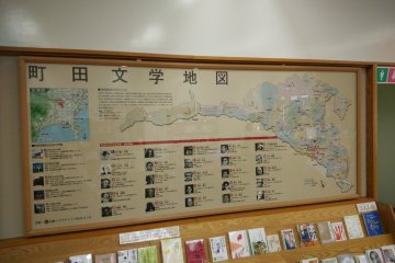 <p>At the entrance of the Literary House, a map traces the influences or residence of literary figures in the Machida area</p>