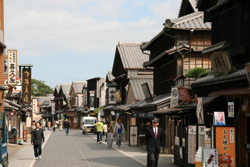 Streets of Okage Yokocho