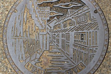 <p>The Imai-cho manhole cover reflects the character of the town</p>