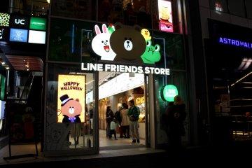 <p>Line Friends Store</p>