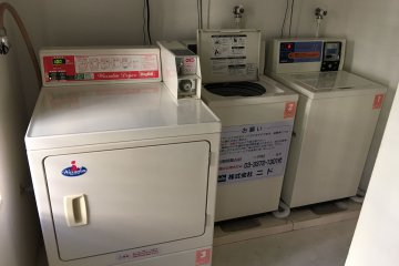 <p>Coin laundry and dryer</p>