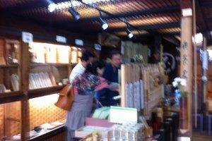 Bamboo Store interior