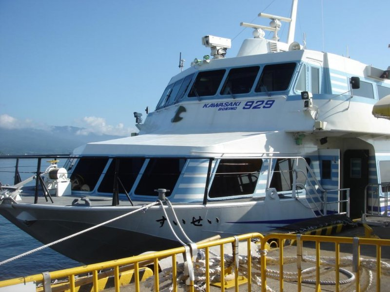 Getting on the jet foil boat to Sado Island
