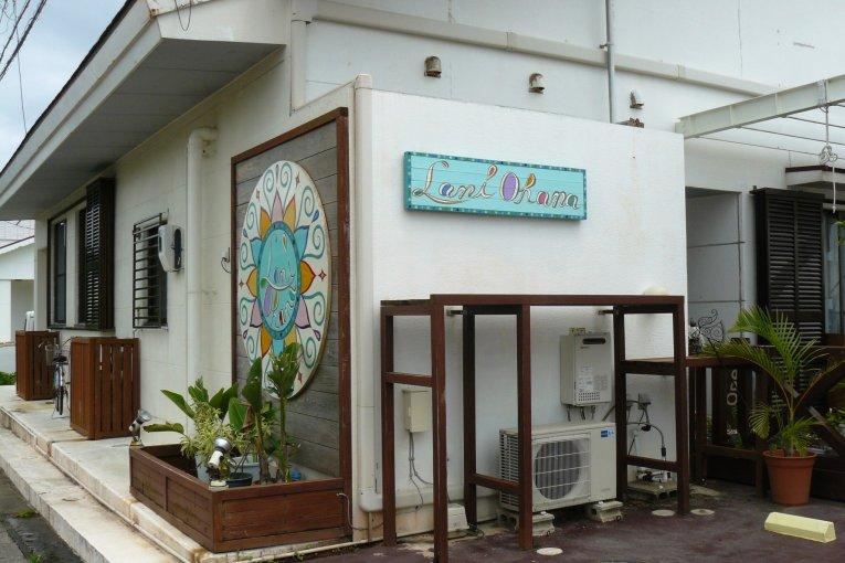 Lana Ohani: Кафе на берегу Исигаки