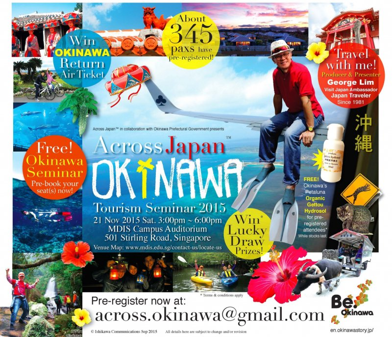 ACROSS OKINAWA Official Poster 1