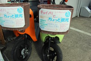 The signs on the basket advertise the rental terms: ¥980 for the first hour and ¥320 for every 30 minutes after that. Rent the scooters for 2 hours or more the station will give you a 500mL bottle of mountain spring water from a source at the top of the town. Call the phone number at the bottom of the sign if the station staff is not present