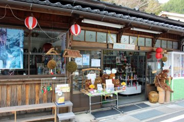 <p>The station staff also own this the Gorogoro Shop across from the station. If they&#39;re not in the station office it&#39;s likely that they&#39;re here</p>