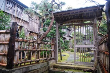 Entrance to one of the houses in Shukunegi