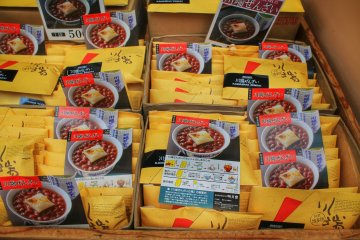 You can also buy zenzai to prepare at home