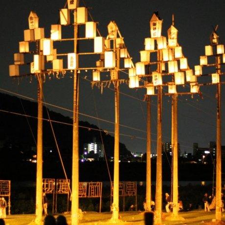 Tejikara Summer Fire Festival