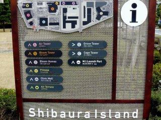 Карта острова Shibaura Island