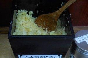 Free deep-fried tempura batter