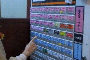 A vending machine for meal tickets
