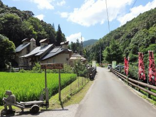 The museum's location is deep within a beautiful, remote valley not far from the famous Shimanto River.