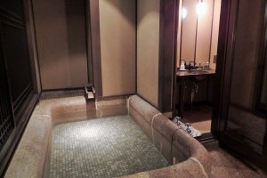 The private bath was one of the nicest we've ever had in our room.
