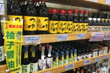 <p>Part of their store shelf selling soy sauce with yuzu (citrus) flavour.</p>