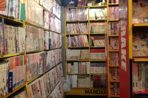 Mandarake's manga collections.