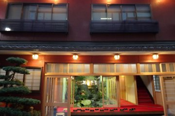 Nishikiro Ryokan near Kyoto Station