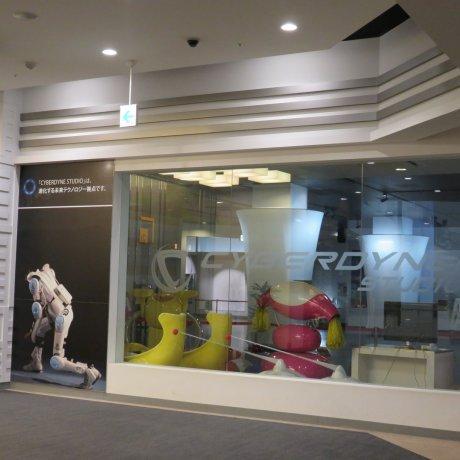 Robotics at Cyberdyne Studio