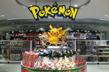 Pusat Pokemon Osaka