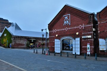 The red brick warehouses that line the Hakodate waterfront are just one of the many reminders of Hakodate's trading past.
