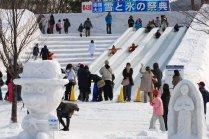 大沼函館冰雪藝術節
