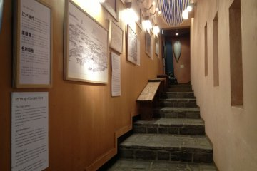 Hallway towards the first exhibition room, highlighting general information and history about Kamigata ukiyo-e and kabuki in Osaka.