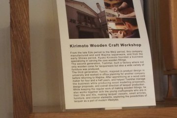 Kirimoto Shop with various signs in English