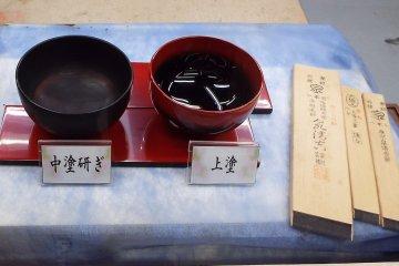 Shioyasu before and after coating