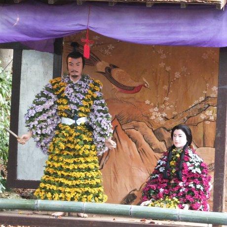 Taman Gifu di Musim Gugur