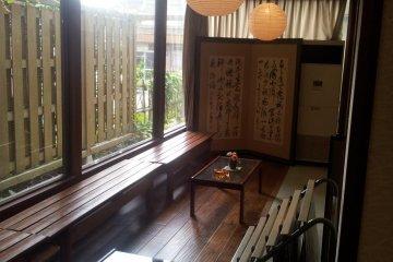 Sumiyoshiya Hotel in Teradomari