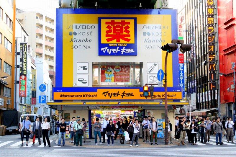 <p>This is the Matsumoto Kiyoshi drugstore in Akihabara.</p>