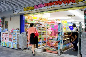 Matsumoto Kiyoshi attracts people from all walks of life with its variety of merchandise