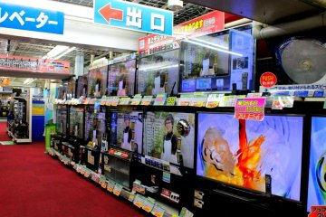 <p>On the third floor, you&#39;ll see several rows of television sets with huge screens</p>