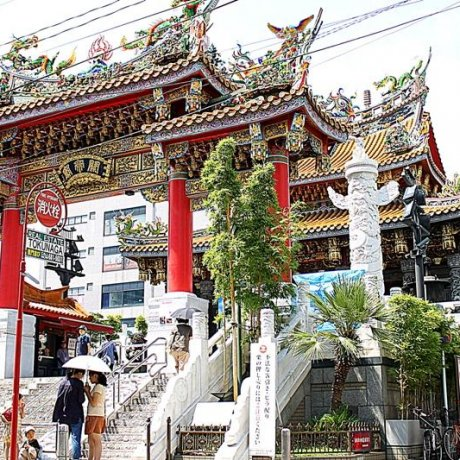 The Roots of Yokohama Chinatown