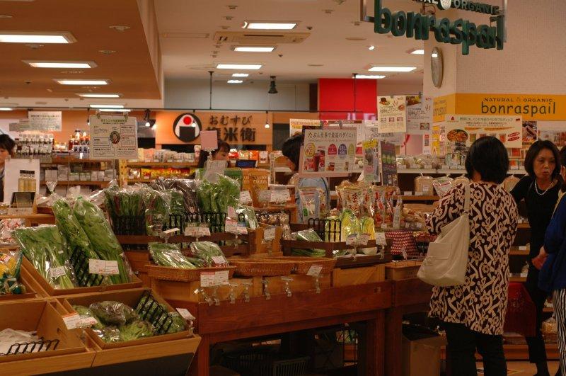 <p>Bonraspails display of fresh organic produce provides inspiration for tonight&#39;s dinner.</p>