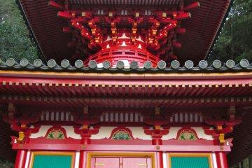 <p>The Taho-to Pagoda</p>