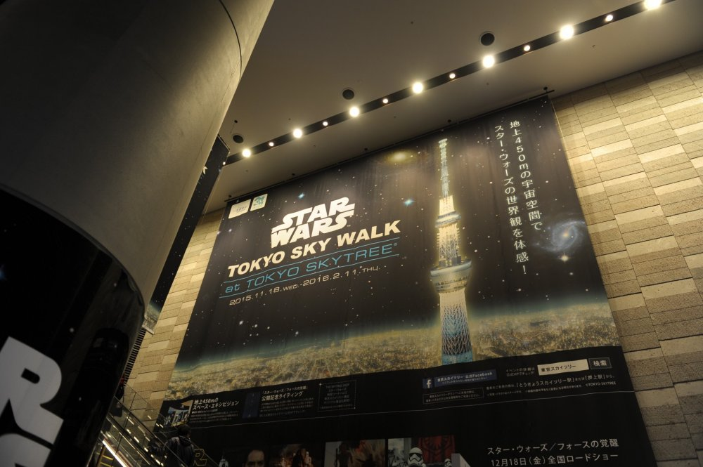 The Star Wars Tokyo Sky Walk is a holiday exhibit.
