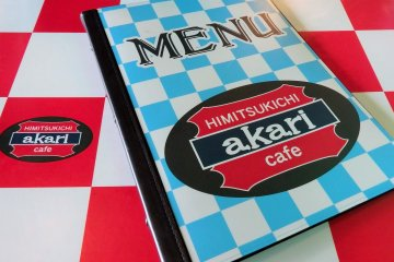 Sumoto's Himitsukichi Akari Cafe