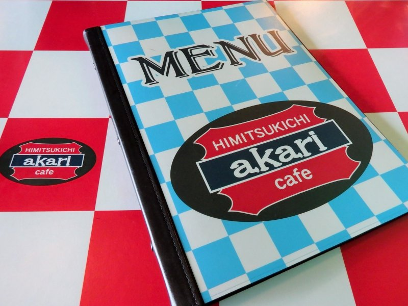<p>Although only in Japanese, the menu does have some photos.</p>
