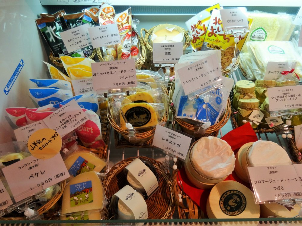 A selection of some of the 200 cheeses on offer at the shop